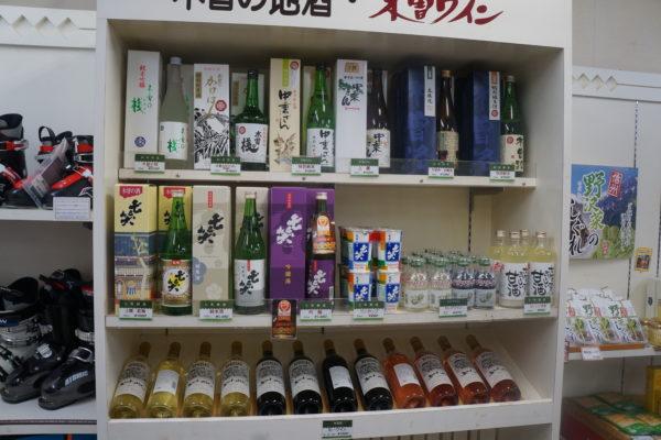 今日は木曽の銘酒の紹介です。