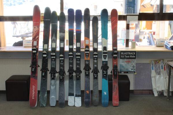 ブラストラックスキー試乗できます。